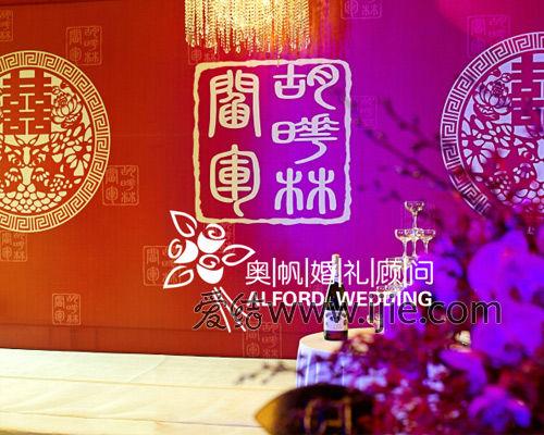 量身定制的中式婚礼背景板