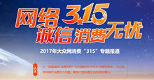 QQ图片20170317132658_副本.jpg