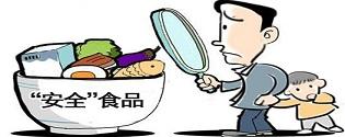 食品源头污染成关注焦点 食源性疾病危害最大