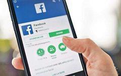 """脸书承认""""监听""""用户语音"""