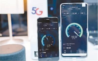 5G来了4G是否会降速? 三大运营商:4G整体网速未下降